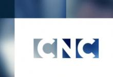 """Photo of Réunion d'information du CNC sur le """" Soutien financier aux industr …"""